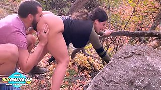 Public Anal Nach Trail Walk Gefickt - Big Ass Milf