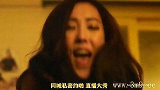 chinese beautiful girl