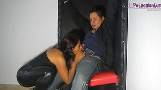 Sexy Mexican bitch
